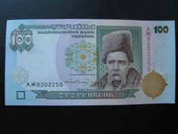 Ukraine 100 Hryvnia Griven UAH 1996 UNC Hetman Getman - Ukraine