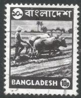 Bangladesh. 1976 Definitives. 10p Used. SG65 - Bangladesh