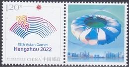 CHINA 2019 (2019-Z51) Michel   - Mint Never Hinged - Neuf Sans Charniere - 1949 - ... Repubblica Popolare