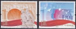 CHINA 2019 (2019-8) Michel   - Mint Never Hinged - Neuf Sans Charniere - 1949 - ... Repubblica Popolare