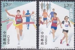CHINA 2019 (2019-5) Michel   - Mint Never Hinged - Neuf Sans Charniere - 1949 - ... Repubblica Popolare