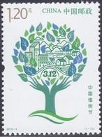 CHINA 2019 (2019-4) Michel   - Mint Never Hinged - Neuf Sans Charniere - 1949 - ... Repubblica Popolare