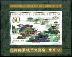 Marshall HB 23 En Nuevo - Islas Marshall