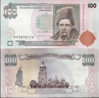 Ukraine 1996 - 100 Hryven - Pick 114 UNC (Signature - Yuschenko) - Ukraine
