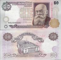 Ukraine 1996 - 50 Hryven - Pick 113b UNC (Signature - Yuschenko) - Ucraina
