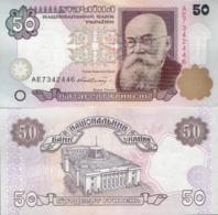 Ukraine 1996 - 50 Hryven - Pick 113a UNC (Signature - Hetman) - Ucraina