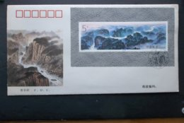 China, PRC: 1994 S/S UnAd. Ca-FDC (#EU1) - 1949 - ... People's Republic