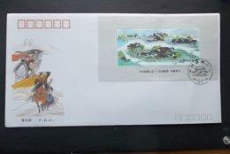 China, PRC: 1991 S/S UnAd. Ca-FDC (#EU3) - Briefe U. Dokumente
