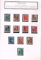 Yugoslavia - 1945 Slovenia Opt On Hungary Stamps SG108-119 Unmounted Mint - 1945-1992 Repubblica Socialista Federale Di Jugoslavia