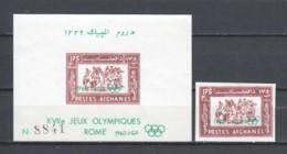 Afghanistan 1960 Mi 517B + Block 6 MH SUMMER OLYMPICS ROME - Afganistán