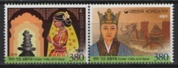 South Korea (2019)  - Set -  /  Joint With India - Queen - Joint Issues