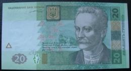 Ukraine 20 Hryvnia Griven UAH 2003 UNC Tigipko - Ucraina