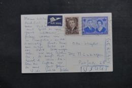 IRAN - Affranchissement Plaisant De Téhéran Sur Carte Postale Pour L 'Allemagne - L 44094 - Iran