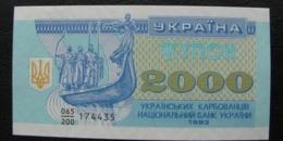 Ukraine 2000 Coupon - Carbovantsiv  Karbovantsiv 1993 UNC - Ucraina