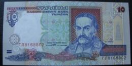 Ukraine 10 Hryvnia Griven UAH 1994 UNC Yushchenko Type Arial - Ukraine