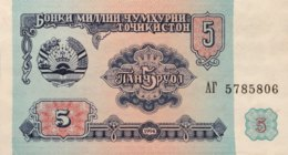 Tajikistan 5 Rubles, P-2 (1994) - UNC - Tadschikistan