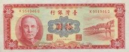 Taiwan 10 Yuan, P-1970 (1960) - UNC - Taiwan