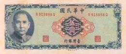 Taiwan 5 Yuan, P-1978 (1969) - AUNC - Taiwan
