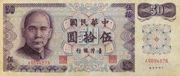 Taiwan 50 Yuan, P-1982 (1972) - Very Fine - Taiwan