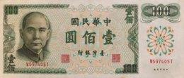 Taiwan 100 Yuan, P-1983 (1972) - Extremely Fine - Taiwan