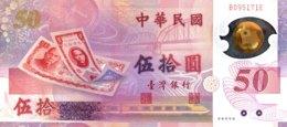 Taiwan 50 Yuan, P-1990 (1999) - UNC - 50 Years National Currency - Taiwan