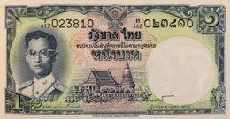 Thailand 1 Bath, P-74d (1955) - UNC - Signature 40 - Thailand