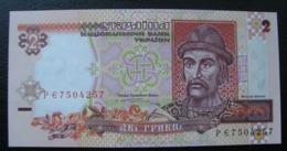 Ukraine 2 Hryvnia Griven UAH 1995 UNC Yushchenko - Ucraina