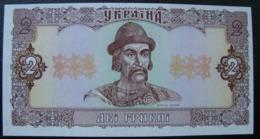 Ukraine 2 Hryvnia Griven UAH 1992 UNC Hetman Getman - Ukraine
