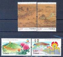 CHINA  (AZI 375) - 1949 - ... Repubblica Popolare