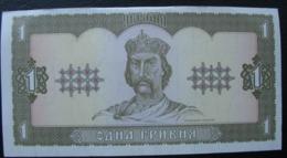 Ukraine 1 Hryvnia Grivna UAH 1992 UNC Hetman Getman - Ukraine
