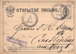 P5  1884 - 1857-1916 Empire