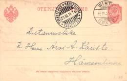 P35 Ganzsache 1911 - Briefe U. Dokumente