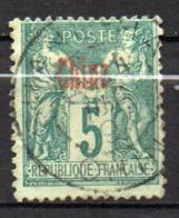 Col17  Colonie Chine N° 1 A Carmin Oblitéré Shang Hai Cote 30,00€ - Used Stamps
