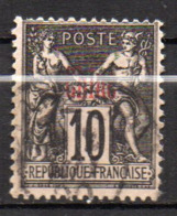 Col17  Colonie Chine N° 4 Oblitéré  Cote 4,00€ - Used Stamps