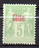 Col17  Colonie Chine N° 2 Neuf X MH  Cote 5,00€ - Chine (1894-1922)