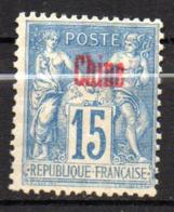 Col17  Colonie Chine N° 6 Neuf X MH  Cote 18,00€ - Chine (1894-1922)