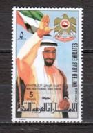 United Arab Emirates UAE 1975 Mi 47 MNH - Ver. Arab. Emirate
