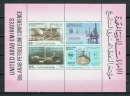 United Arab Emirates UAE 1975 Mi Block 1 MNH (*) - Ver. Arab. Emirate