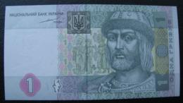 Ukraine 1 Hryvnia Grivna UAH 2004 UNC Tigipko - Ucraina