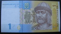 Ukraine 1 Hryvnia Grivna UAH 2006 UNC Stelmakh - Ucraina