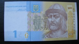 Ukraine 1 Hryvnia Grivna UAH 2014 UNC Gontareva - Ucraina