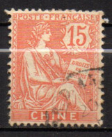 Col17  Colonie Chine N° 25 Oblitéré Cote 3,50€ - Used Stamps