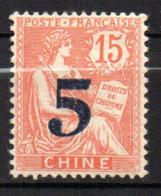 Col17  Colonie Chine N° 34 Neuf X MH Cote 22,00€ - Neufs