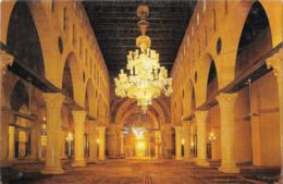 JERUSALEM - Mosque Of Aksa - Mosquée D'El Aqsa - Israel