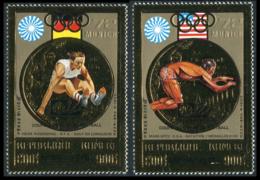 No. 382-383 Cambodia 1973 MNH Gold Stamps - Cambodge