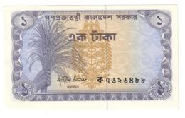 BANGLADESH1TAKA1973P5UNCTiger's Head Watermark 5B.CV. - Bangladesh