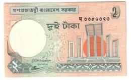 BANGLADESH2TAKA1988P6UNCSignature Gholam Kibria 6CA1.CV. - Bangladesh