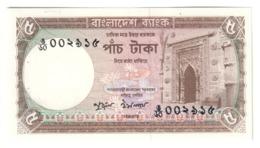 BANGLADESH5TAKA1981P25UNC-6 Digits S/N 25A.CV. - Bangladesh