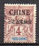 Col17  Colonie Chine N° 37 Neuf X MH Cote 7,00€ - Chine (1894-1922)