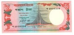 BANGLADESH50TAKA1987P28UNCSignature Shegufta Bakth 28A2.CV. - Bangladesh
